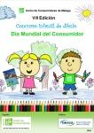 Bases Concurso Infantil Dibujo Día Mundial del Consumidor 2019