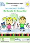 APLAZADO - Bases Concurso Infantil Dibujo Día Mundial del Consumidor 2020